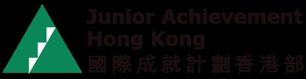Junior Achievement Hong Kong