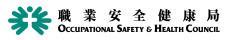 OSHC logo_long