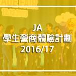 ja-cp_1