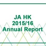 ja-hk-annual-report