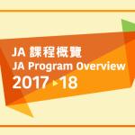 JA HK Program Overview