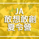 JA-bootcamp_c