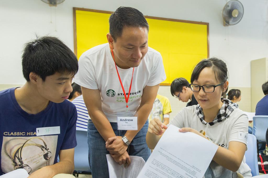 JA Youth Development Program